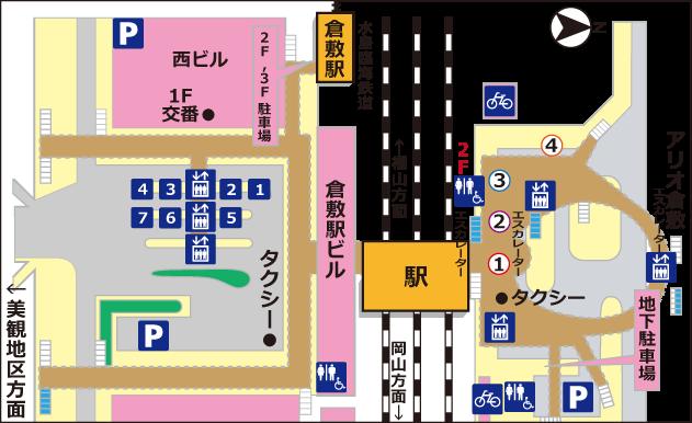 倉敷駅バスターミナル