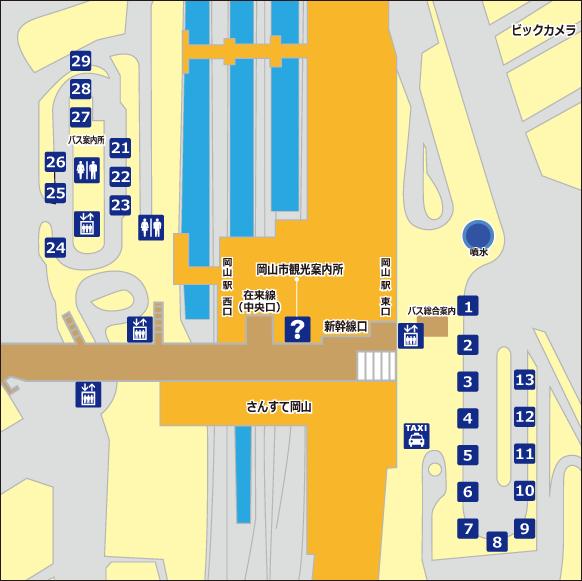 岡山駅バスターミナル